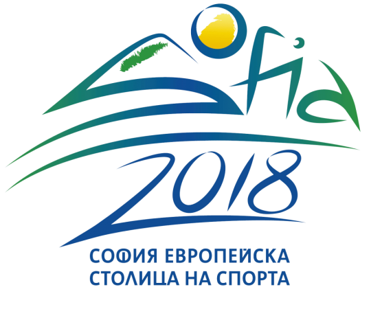 Sofia - European Capital of Sport
